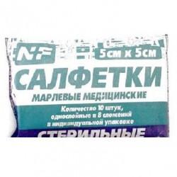 Салфетки стерильные марлевые, евро 8 сложений №10 р. 5смх5см