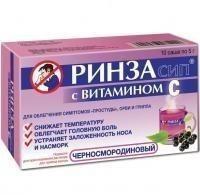 Ринзасип с витамином С, пор. д/р-ра д/приема внутрь 5 г №10 черносмор.